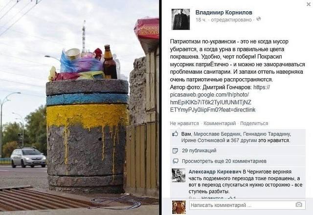 http://images.vfl.ru/ii/1551020988/52eaba72/25526404_m.jpg