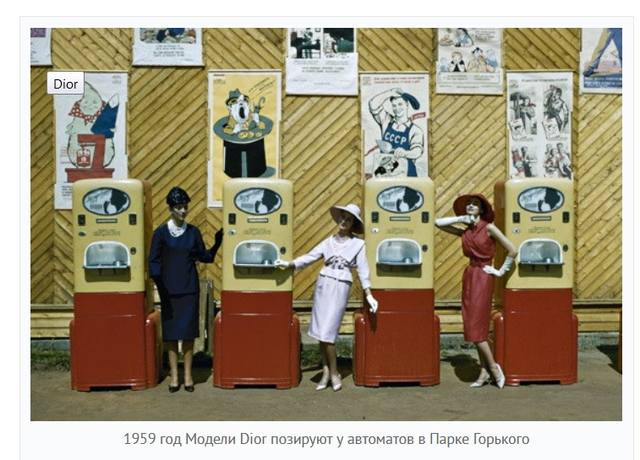 http://images.vfl.ru/ii/1551088854/1e02077e/25535454_m.jpg