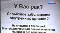 http://images.vfl.ru/ii/1551113324/eb1d8cd2/25540871_s.jpg