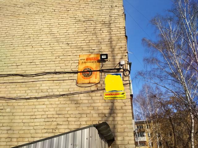 http://images.vfl.ru/ii/1551125975/e878402e/25543932_m.jpg