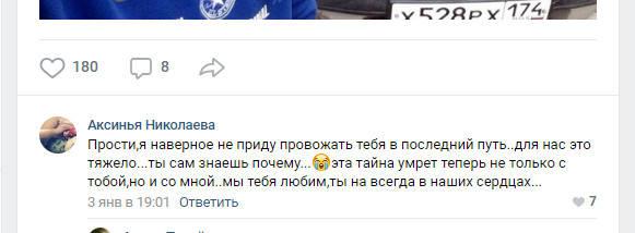 http://images.vfl.ru/ii/1551273705/862cfa1f/25567252_m.jpg
