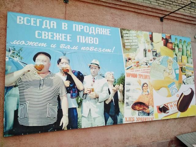 http://images.vfl.ru/ii/1551370846/b3fb1794/25584373_m.jpg