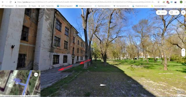http://images.vfl.ru/ii/1551377307/dc85d73c/25586003_m.jpg