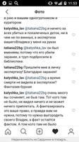 http://images.vfl.ru/ii/1551388533/a5a9eeef/25588368_s.jpg