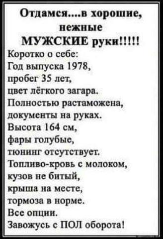 https://images.vfl.ru/ii/1551423434/509cb05d/25591189.jpg