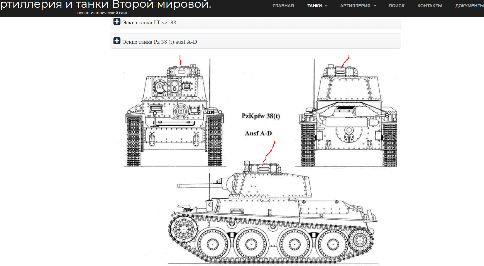 https://images.vfl.ru/ii/1551436553/413c6dab/25593832.png