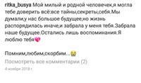 http://images.vfl.ru/ii/1551441950/57a20b25/25595226_s.jpg