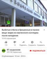 http://images.vfl.ru/ii/1551514903/a22e19fb/25604412_s.jpg
