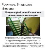 http://images.vfl.ru/ii/1551542828/58243037/25608985_s.jpg