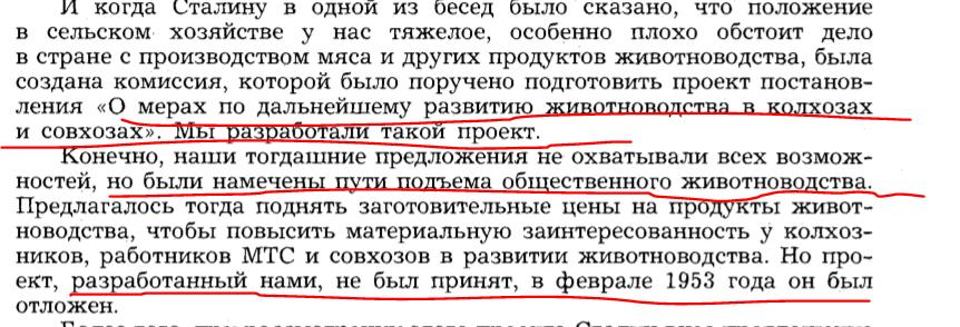 https://images.vfl.ru/ii/1551571364/1eee96d5/25612839.png