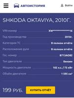 http://images.vfl.ru/ii/1551628758/88c94df2/25620456_s.jpg