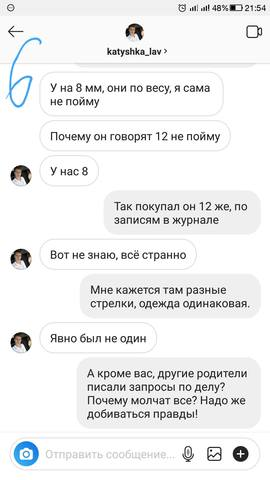 http://images.vfl.ru/ii/1551639112/63145e6c/25622935_m.jpg