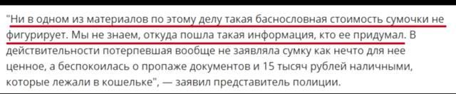 http://images.vfl.ru/ii/1551702002/098282db/25631251_m.jpg