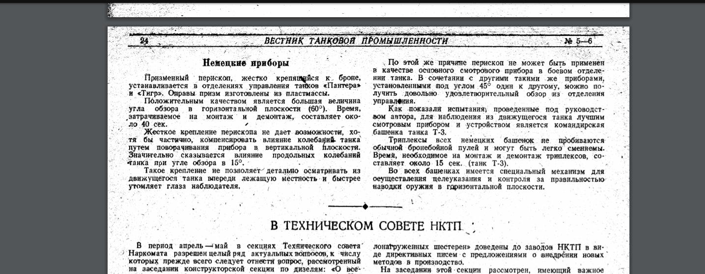 https://images.vfl.ru/ii/1551727147/3766b3c0/25636981.png