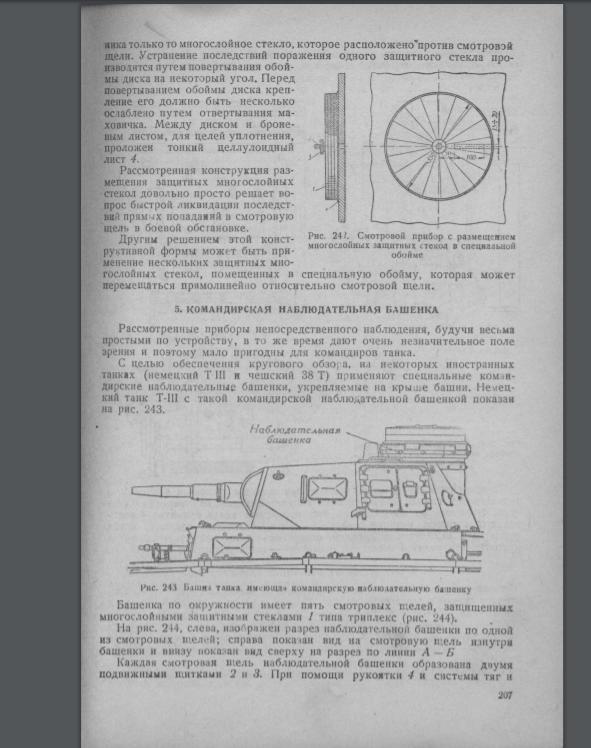 https://images.vfl.ru/ii/1551727919/11605595/25637102.png