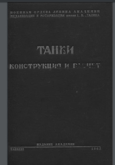 https://images.vfl.ru/ii/1551728053/68ea920d/25637135.png