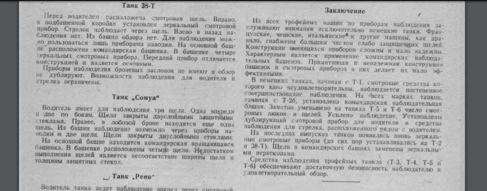 https://images.vfl.ru/ii/1551729974/e3a4895b/25637536.png