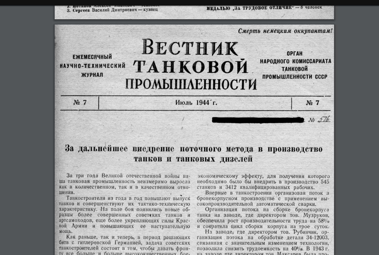 https://images.vfl.ru/ii/1551785367/9d3215a1/25644395.png