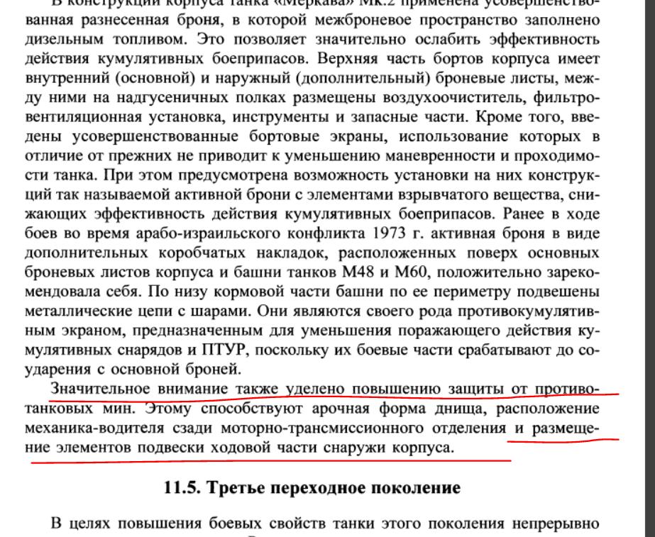 https://images.vfl.ru/ii/1551805248/f136fe06/25649734.png