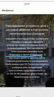http://images.vfl.ru/ii/1551819377/2421f7ea/25652181_s.jpg