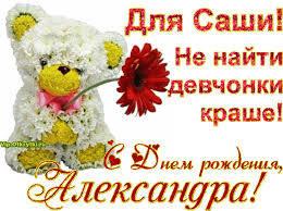 http://images.vfl.ru/ii/1551840855/723e109a/25653801_m.jpg