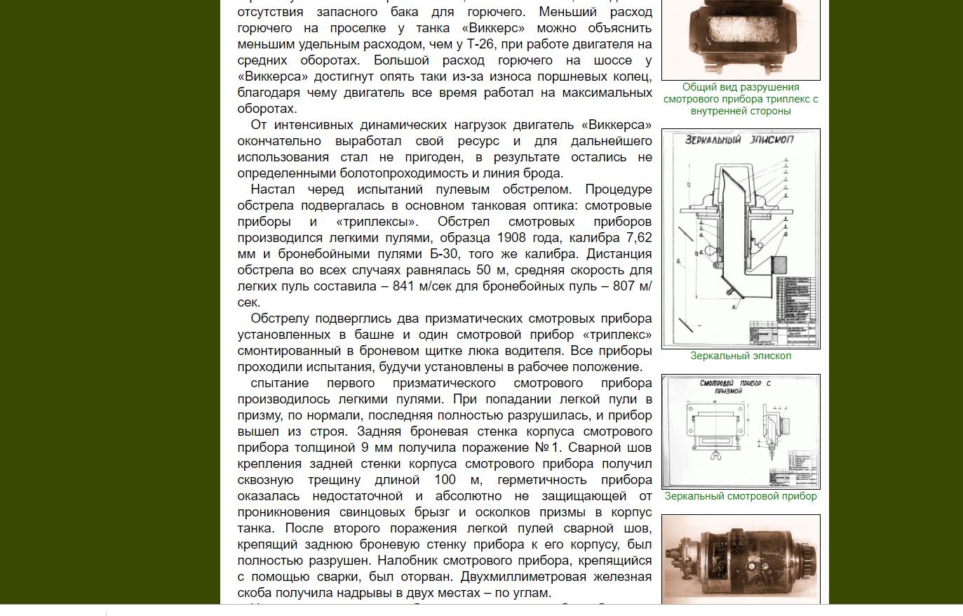 https://images.vfl.ru/ii/1551878240/384e3d22/25659924.png