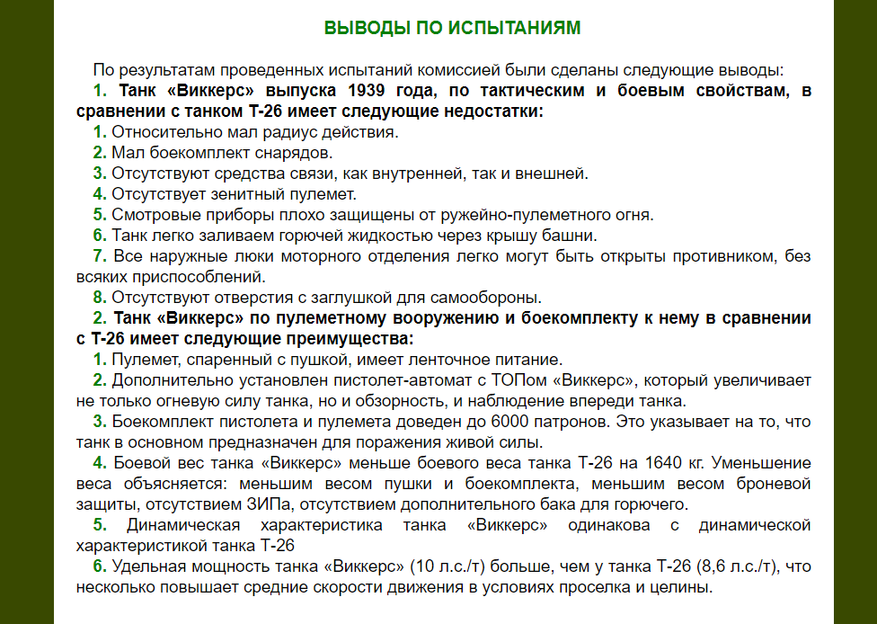 https://images.vfl.ru/ii/1551880267/414fd4a4/25660285.png