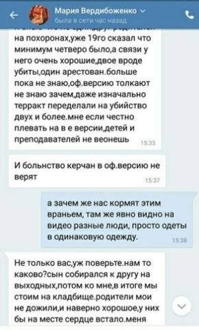 http://images.vfl.ru/ii/1551987749/89e423e5/25675544_m.jpg