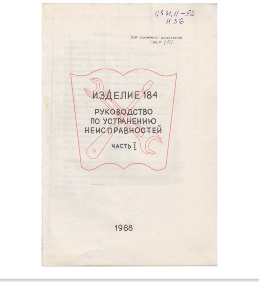 https://images.vfl.ru/ii/1552043714/193d4b40/25681294.png
