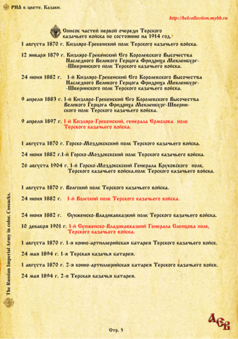http://images.vfl.ru/ii/1552122848/ad4c5521/25690911_m.png