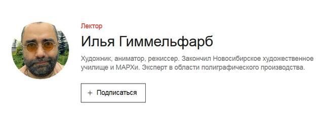 http://images.vfl.ru/ii/1552194230/3dde43b4/25700737_m.jpg