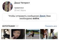 http://images.vfl.ru/ii/1552239231/92957951/25710329_s.jpg