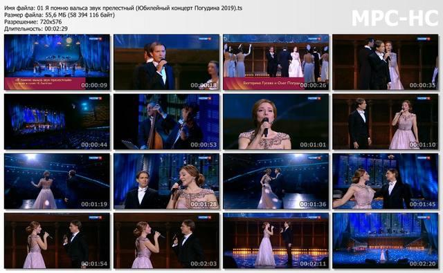 http://images.vfl.ru/ii/1552248207/eac7a818/25712620_m.jpg
