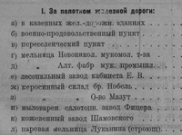 http://images.vfl.ru/ii/1552410654/b5be1a18/25739217_s.png