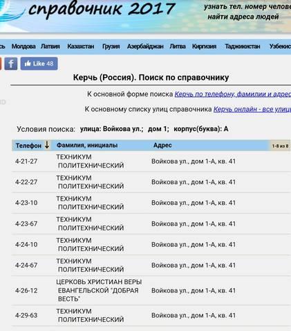 http://images.vfl.ru/ii/1552423883/feaedfda/25741501_m.jpg