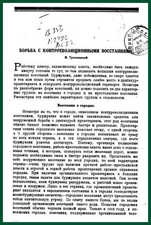 https://images.vfl.ru/ii/1552585070/ac8702d7/25765795.jpg