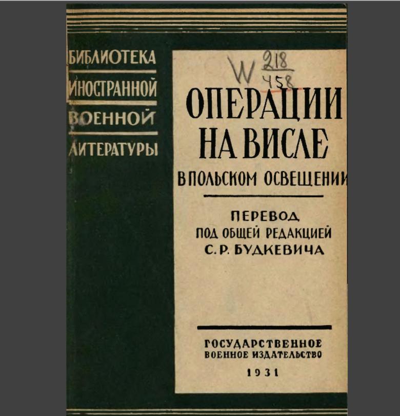 https://images.vfl.ru/ii/1552589998/1839ef0b/25767055.png