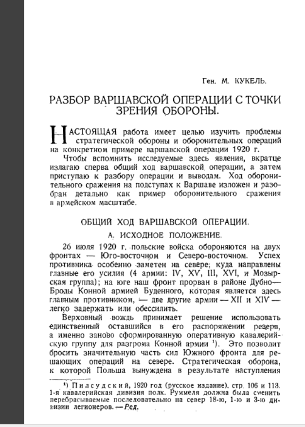 https://images.vfl.ru/ii/1552591071/4c869662/25767203.png