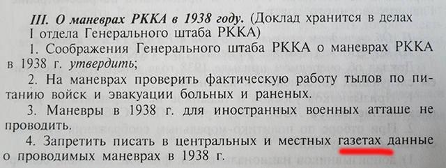 http://images.vfl.ru/ii/1552755309/bf81e463/25790651_m.jpg