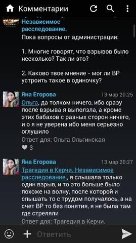 http://images.vfl.ru/ii/1553067997/06bd5cc1/25838568_m.jpg