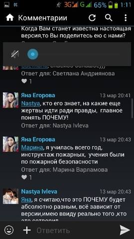 http://images.vfl.ru/ii/1553068056/cabd2b4c/25838573_m.jpg