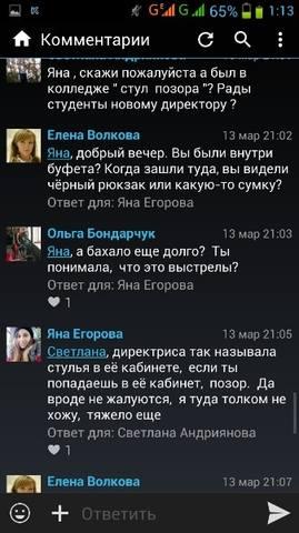 http://images.vfl.ru/ii/1553068116/1e15725d/25838589_m.jpg
