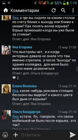http://images.vfl.ru/ii/1553068139/baaffbe8/25838599_m.jpg