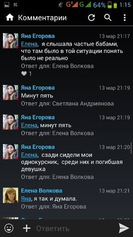 http://images.vfl.ru/ii/1553068282/656a48c6/25838667_m.jpg