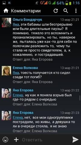 http://images.vfl.ru/ii/1553068329/b7e6ab1d/25838676_m.jpg