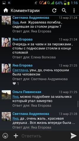 http://images.vfl.ru/ii/1553068356/5c6dac73/25838681_m.jpg