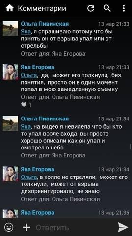 http://images.vfl.ru/ii/1553068463/19b33ac5/25838741_m.jpg