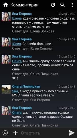 http://images.vfl.ru/ii/1553068524/1d565946/25838755_m.jpg