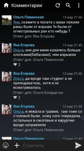 http://images.vfl.ru/ii/1553068903/b1ab7d45/25838814_m.jpg