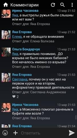 http://images.vfl.ru/ii/1553068961/1ec56f98/25838853_m.jpg